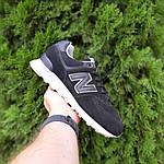 Чоловічі кросівки New Balance 574 (чорно-бежеві) 10291, фото 7