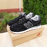 Чоловічі кросівки New Balance 574 (чорно-бежеві) 10291, фото 8