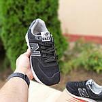 Чоловічі кросівки New Balance 574 (чорно-бежеві) 10291, фото 9