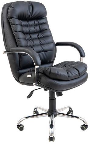 Кресло компьютерное Валенсия (Хром), фото 2