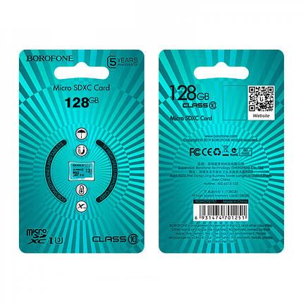 Карта пам'яті MicroSD Borofone 128GB Class 10 Original, фото 2