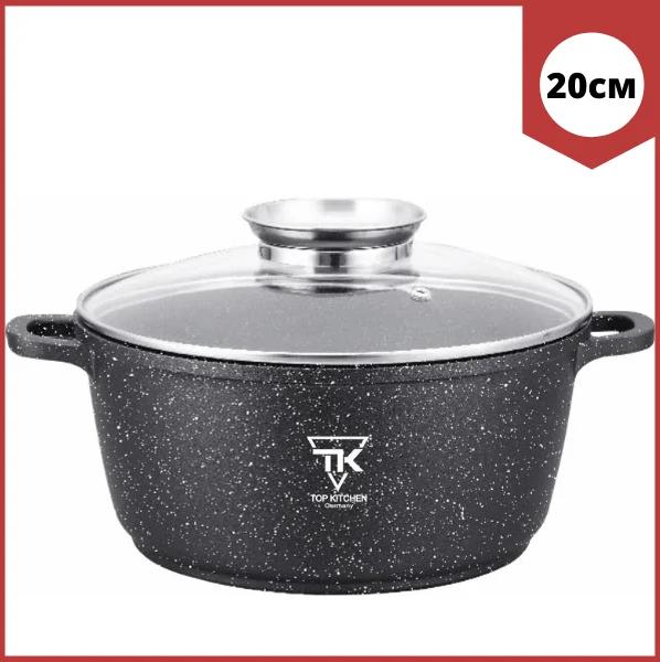 Кастрюля Top Kitchen ТК00051 с крышкой мраморное покрытие 20 см 2.49 л черный