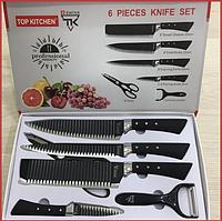 Набор кухонных ножей Top Kitchen ТК00070 универсальный 6 предметов ножи овощечистка ножницы черный