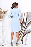 Летнее женское платье большого размера : 44 46 48 50, фото 2