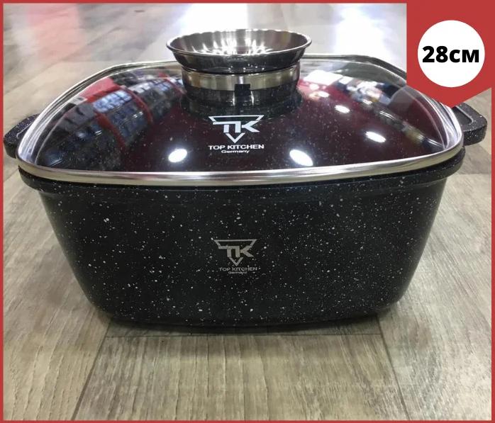 Кастрюля Top Kitchen ТК00056 с крышкой мраморное покрытие 28 см 6.7 л черный