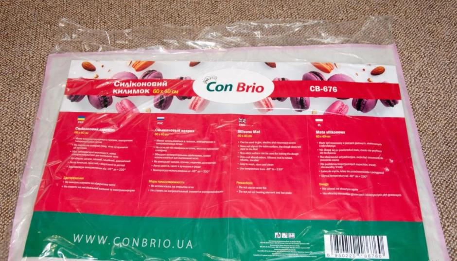 Силиконовый коврик для выпечки Con Brio CB-676 | коврик кондитерский Con Brio | коврик для теста фиолетовый
