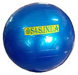 Мяч фитнес 55 см, глянец, King Lion +насос, цвета в ассортименте, фото 3