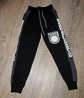 Трикотажные спортивные брюки  для мальчиков 13-16 лет (маломерят)