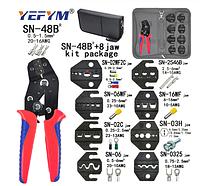 Крімпер кліщі для обтиску опресування наконечників клем 0.5-1.5 мм YEFYM SN-48B + 8 змінних матриць