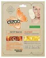 Dizao Natur Ласточкино гнездо маска для лица-15 шт.