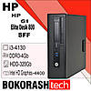 Системний блок HP Elite Desk 800 G1 / SFF /  Intel core I3-4130 /  DDR3-4GB / HDD-320GB  (к.0100008096)