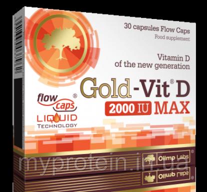 Olimp Витамин Д Gold-Vit D Max (30caps)