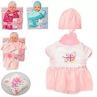 Кукольный наряд BLC200C, baby born,беби борн,пупс,кукла baby-born