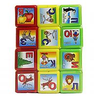 """Кубики """"Азбука 12 шт."""" 06032, игрушки для малышей,сотер,деревянные игрушки,самых маленьких"""