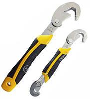 Сталь 41083 Набор трубных накидных ключей 9 - 32 мм
