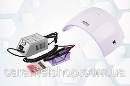 Набор Гибридная лампа для ногтей UV LAMP Sun 9C + Фрезер для маникюра Lina mersedes 2000 на 15 тыс.об/мин