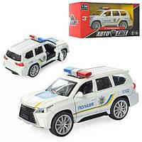 Игрушка Машина полиция 1