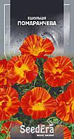 Эшшольция Калифорнийская оранжевая, 0,5г