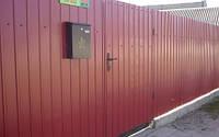 Заборы из профнастила, кованые, сетчатые, деревянные, кирпичные