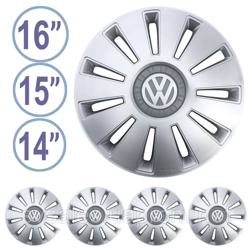 Колпаки колёсные Volkswagen (R14, R15, R16)