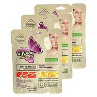 Dizao Natural — Грейпфрут Осветляющая коллагеновая  Натур маска для лица и шеи