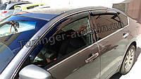 Дефлекторы окон, ветровики  Nissan Teana 2003-2008 (Autoclover/A083)