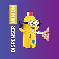 Автоматический дозатор МИНЬОН для зубной пасты, держатель зубных щеток детский PS