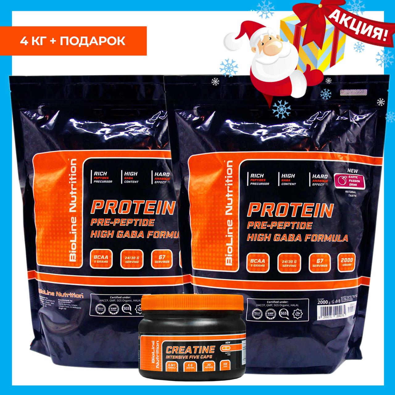 Протеин для роста мышц BL Nutrition Whey Protein + Креатин в подарок комплекс 4 кг.