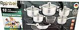 Набір посуду для кухні Rainberg RB-601 (12 предметів), фото 3
