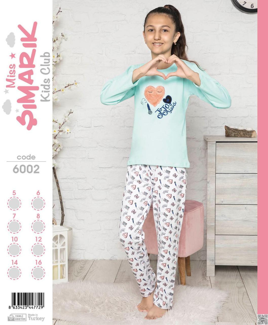Детская Пижама для девочек  р.122