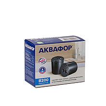 Змінний модуль Аквафор В200 очищення і пом'якшення опт.