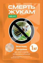 Инсектицид СМЕРТЬ ЖУКАМ (аналог Гаучо, Конфидор Макси) имидаклоприд, 700 г/кг , пр-во «Укравит»