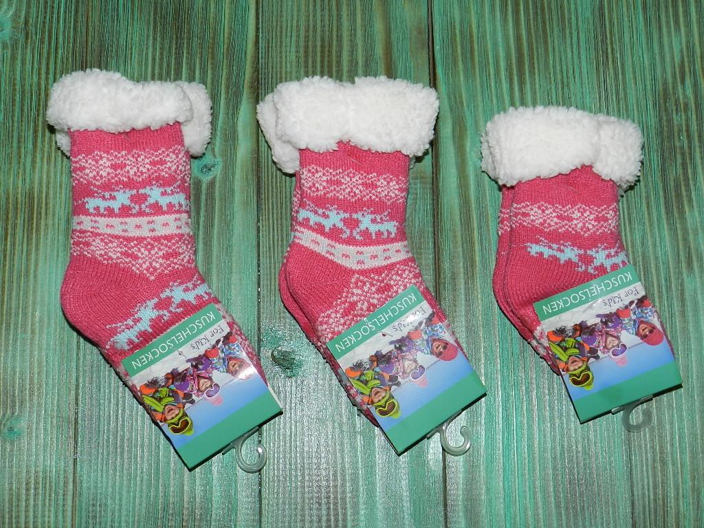 Носки со стопперами для малышей ( 24 - 36 м )
