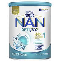 NAN 1 OPTIPRO ОГМ з народження, 800 г Молочна суміш