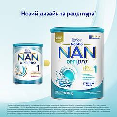 Суха молочна суміш NAN 1 OPTIPRO  ОГМ для дітей з моменту народження, 800 г НОВИЙ Склад!