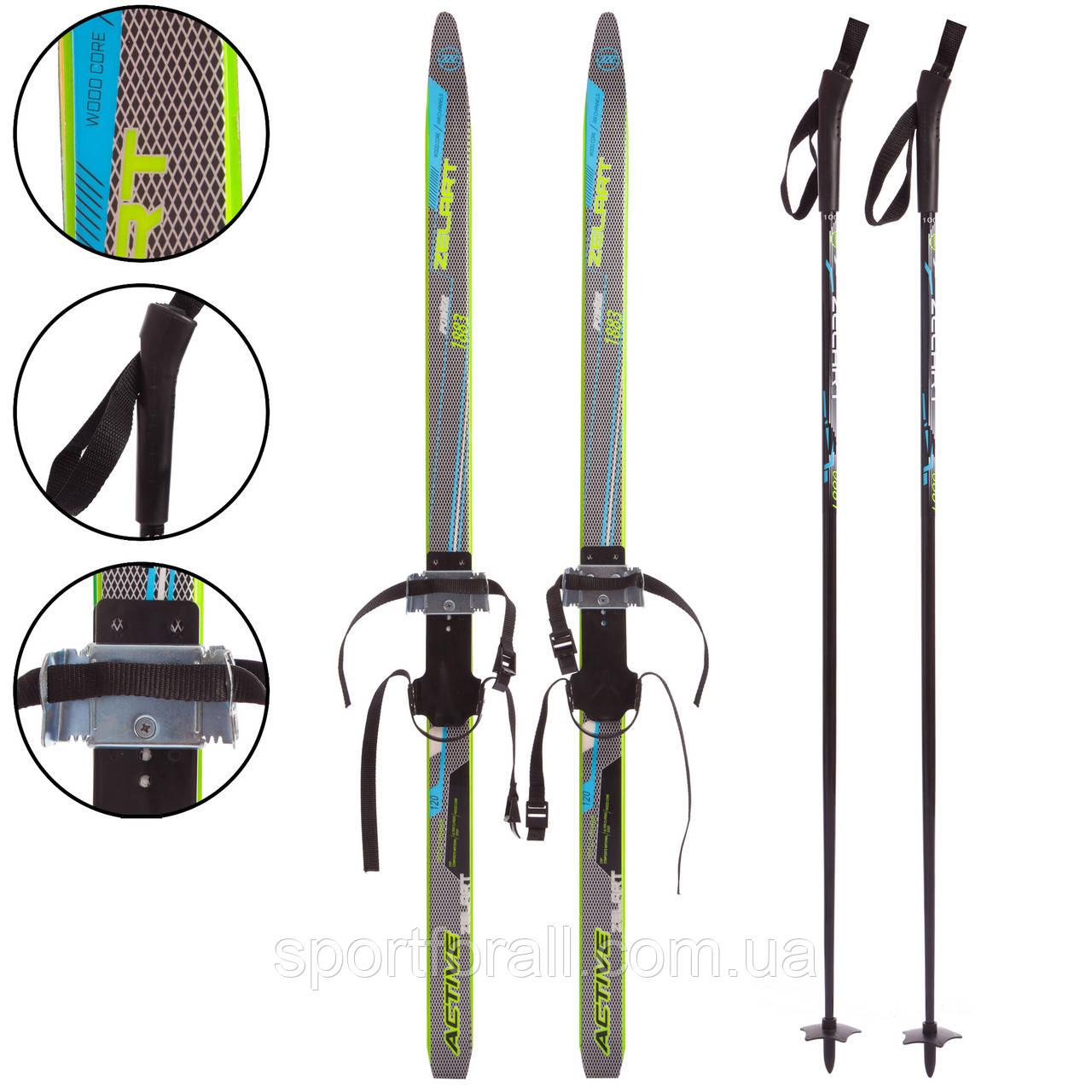 Лыжи беговые детские в комплекте с палками Zelart SK-0881-120B
