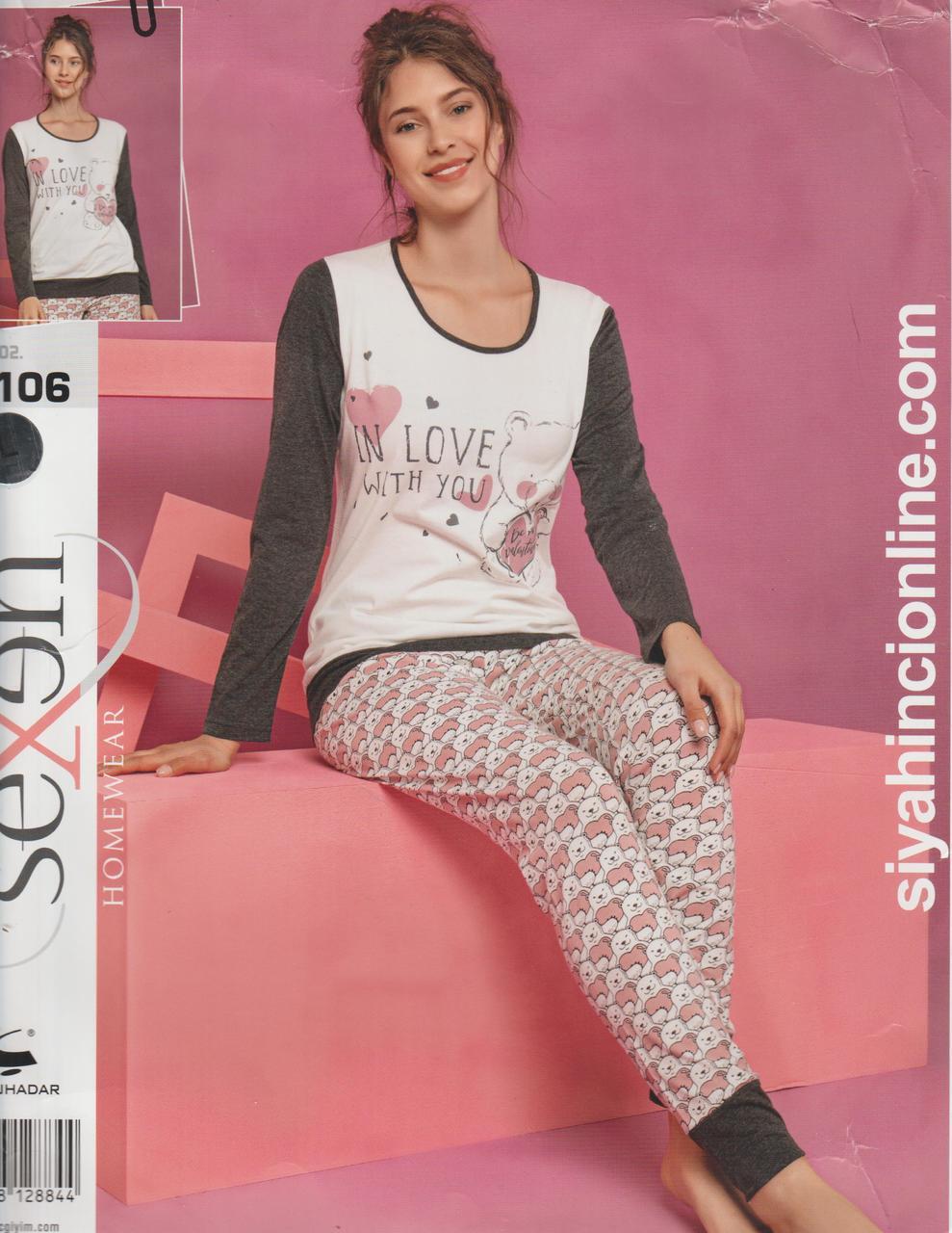 """Жіноча піжама-двійка(лонгслів та штани) """"SEXEN""""Туреччина Art:-60106"""