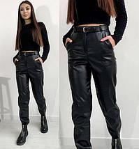 "Женские брюки кожаные на флисе ""Muse""| Норма и батал, фото 3"