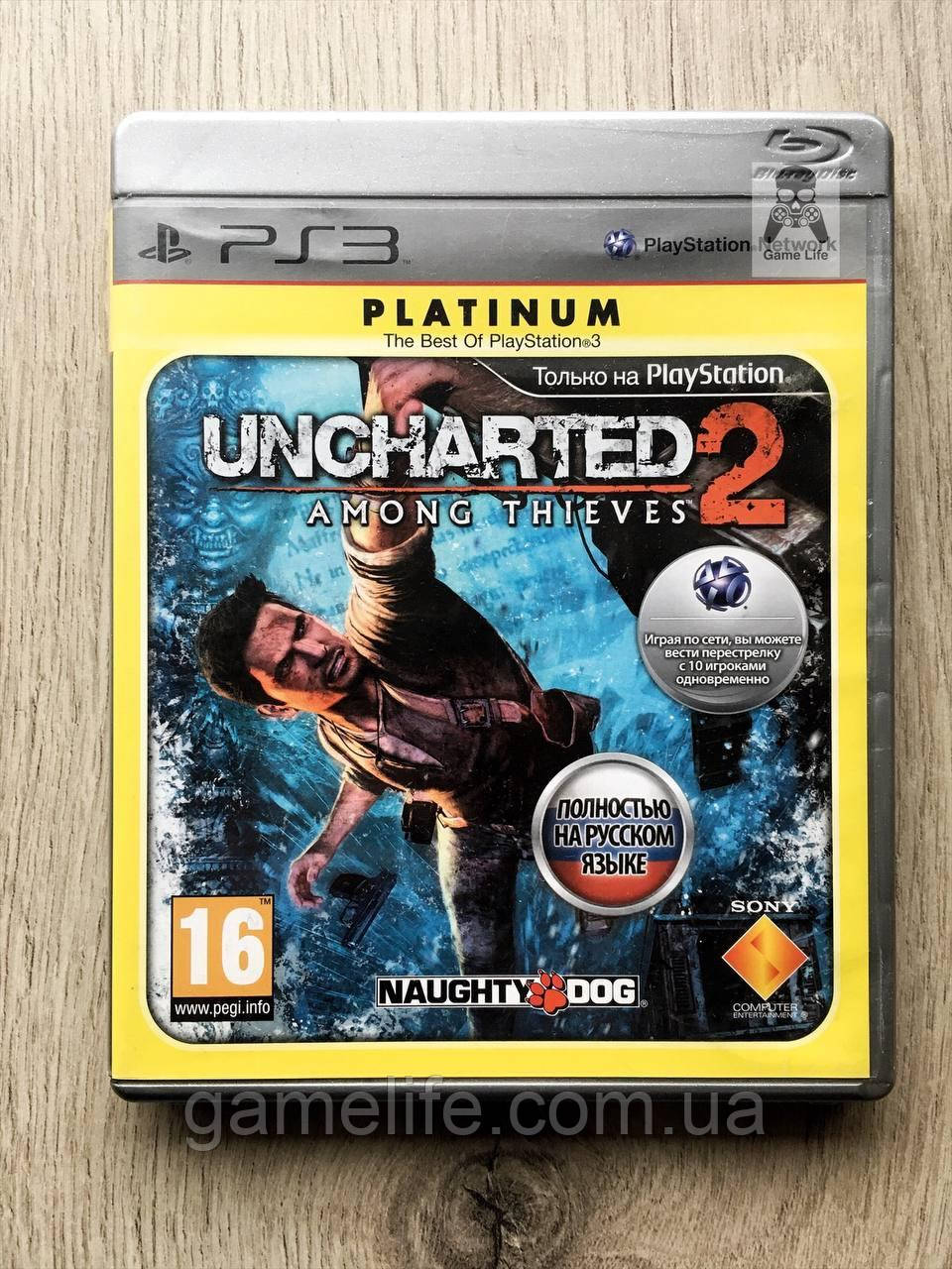 Uncharted 2 (русская версия) (б/у)  PS3