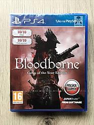Bloodborne GOTY (рус. суб.) PS4