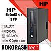 Системний блок HP Elite Desk 800 G1 / SFF /  Intel core I5-4570 /  DDR3-4GB / HDD-320GB  (к.0100008096-1)