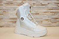 Ботинки женские зимние белые с серебристыми вставками С970 Уценка