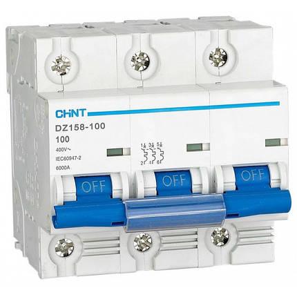 Автоматический выключатель DZ158-125 3P 125A тип К, 6kA, Chint, фото 2