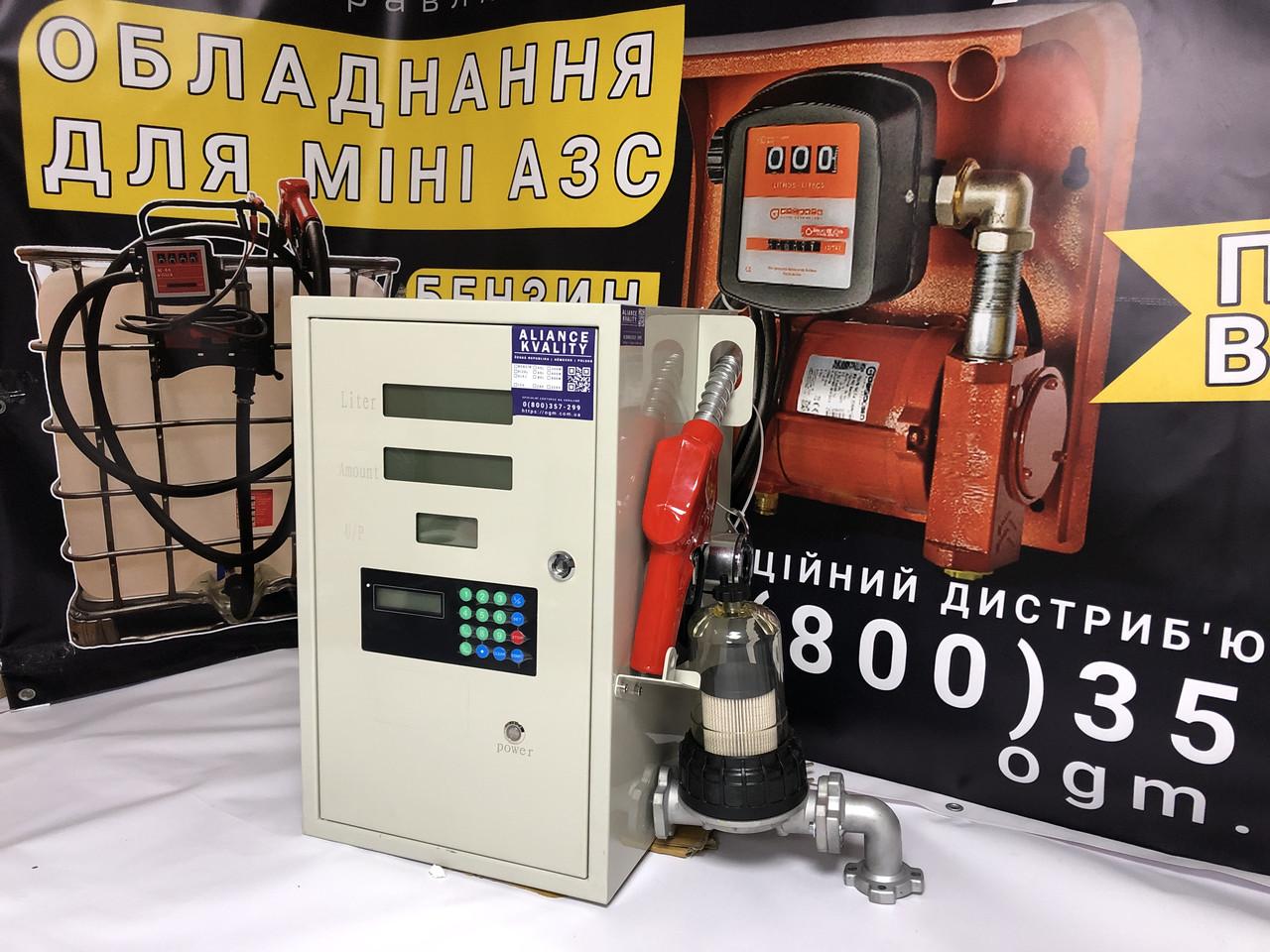 Заправочная колонка дизельная 220 в 80 л мин Мини ТРК