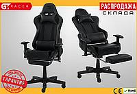 Компьютерное Игровое Кресло Геймерское с Подножкой для Геймера GT Racer X-2535-F Черное Карбон