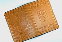 Кожаная обложка на паспорт с тиснением «Герб Украины»