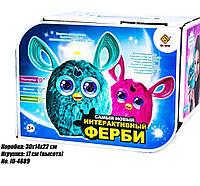 Детская интерактивная игрушка Ферби JD-4889 (2 расцветки)