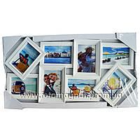 Мультирамка  FAMILY пластиковая,коллаж (рамки для фотографий на стену) .4/10х15,4/15х10см.