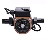 Насос циркуляционный Optima OP20-40 130мм + гайки, + кабель с вилкой!