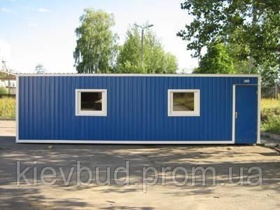 Строительные бытовки, вагончики, мини офисы, дачные домики